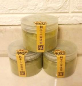 海藻粉 100g (附送1克匙勺)