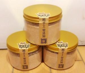 泰國鱷魚肉粉 100g (附送1克匙勺)